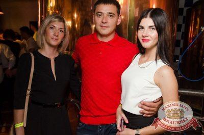 Руслан Белый, 23 августа 2017 - Ресторан «Максимилианс» Екатеринбург - 23