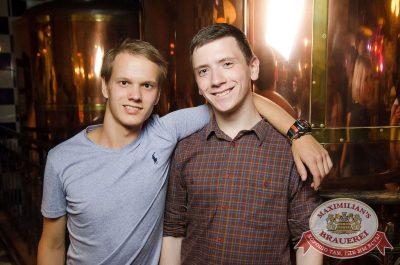 Руслан Белый, 23 августа 2017 - Ресторан «Максимилианс» Екатеринбург - 24