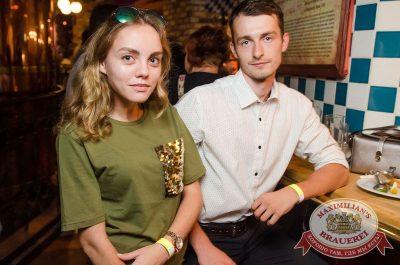 Руслан Белый, 23 августа 2017 - Ресторан «Максимилианс» Екатеринбург - 26