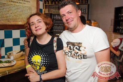 Руслан Белый, 23 августа 2017 - Ресторан «Максимилианс» Екатеринбург - 27