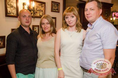 Руслан Белый, 23 августа 2017 - Ресторан «Максимилианс» Екатеринбург - 29