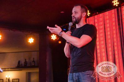 Руслан Белый, 23 августа 2017 - Ресторан «Максимилианс» Екатеринбург - 3