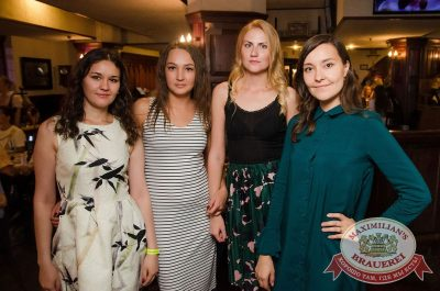 Руслан Белый, 23 августа 2017 - Ресторан «Максимилианс» Екатеринбург - 31