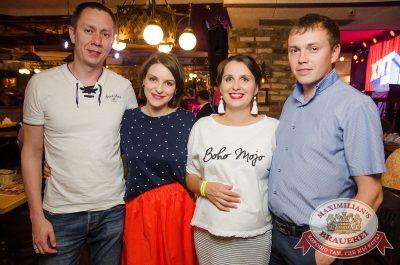 Руслан Белый, 23 августа 2017 - Ресторан «Максимилианс» Екатеринбург - 33