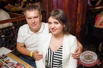 Руслан Белый, 23 августа 2017 - Ресторан «Максимилианс» Екатеринбург - 37