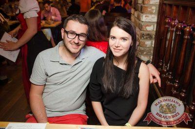 Руслан Белый, 23 августа 2017 - Ресторан «Максимилианс» Екатеринбург - 38
