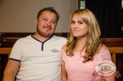 Руслан Белый, 23 августа 2017 - Ресторан «Максимилианс» Екатеринбург - 39
