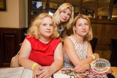 Руслан Белый, 23 августа 2017 - Ресторан «Максимилианс» Екатеринбург - 40