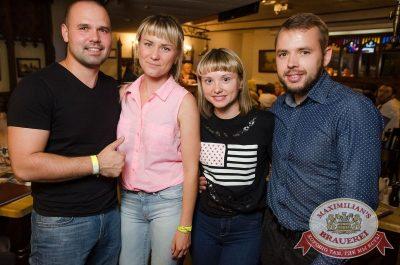Руслан Белый, 23 августа 2017 - Ресторан «Максимилианс» Екатеринбург - 42