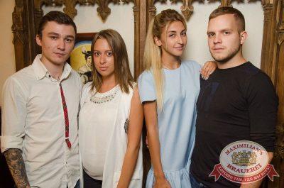 Руслан Белый, 23 августа 2017 - Ресторан «Максимилианс» Екатеринбург - 45
