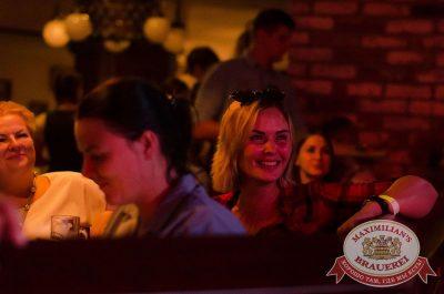 Руслан Белый, 23 августа 2017 - Ресторан «Максимилианс» Екатеринбург - 5
