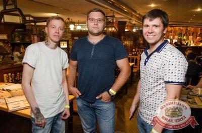Руслан Белый, 23 августа 2017 - Ресторан «Максимилианс» Екатеринбург - 9