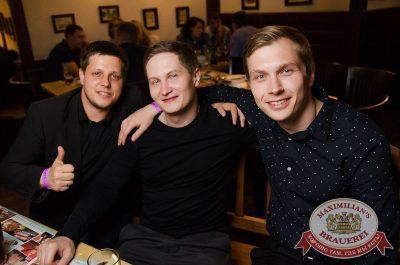 «Дыхание ночи»: Dj Twins Project (Москва), 25 августа 2017 - Ресторан «Максимилианс» Екатеринбург - 25