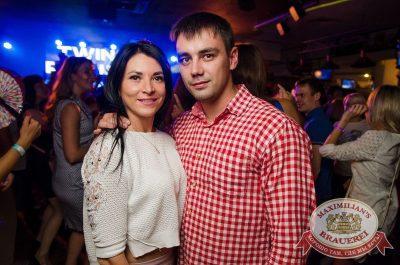 «Дыхание ночи»: Dj Twins Project (Москва), 25 августа 2017 - Ресторан «Максимилианс» Екатеринбург - 28