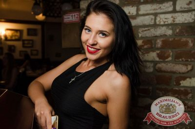 «Дыхание ночи»: Dj Twins Project (Москва), 25 августа 2017 - Ресторан «Максимилианс» Екатеринбург - 29
