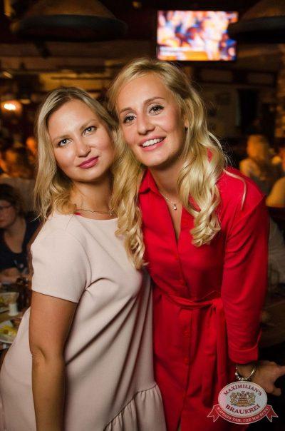 «Дыхание ночи»: Dj Twins Project (Москва), 25 августа 2017 - Ресторан «Максимилианс» Екатеринбург - 30