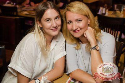 «Дыхание ночи»: Dj Twins Project (Москва), 25 августа 2017 - Ресторан «Максимилианс» Екатеринбург - 8