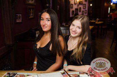 «Дыхание ночи»: Dj Twins Project (Москва), 25 августа 2017 - Ресторан «Максимилианс» Екатеринбург - 9