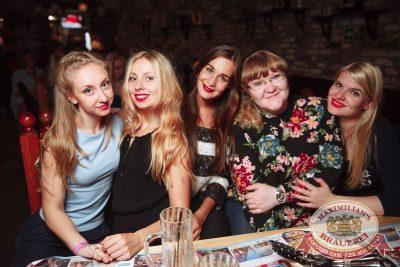 Дыхание ночи»: Dj Lisitsyn (Санкт-Петербург), 8 сентября 2017 - Ресторан «Максимилианс» Екатеринбург - 23