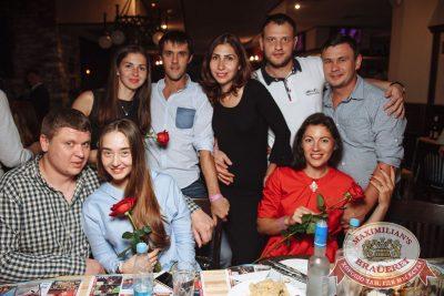 Дыхание ночи»: Dj Lisitsyn (Санкт-Петербург), 8 сентября 2017 - Ресторан «Максимилианс» Екатеринбург - 28