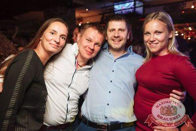 Дыхание ночи»: Dj Lisitsyn (Санкт-Петербург), 8 сентября 2017 - Ресторан «Максимилианс» Екатеринбург - 31