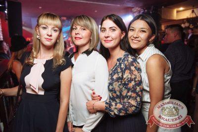 Дыхание ночи»: Dj Lisitsyn (Санкт-Петербург), 8 сентября 2017 - Ресторан «Максимилианс» Екатеринбург - 33