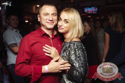 Дыхание ночи»: Dj Lisitsyn (Санкт-Петербург), 8 сентября 2017 - Ресторан «Максимилианс» Екатеринбург - 34