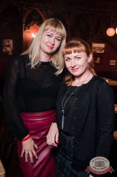 Linda, 13 сентября 2017 - Ресторан «Максимилианс» Екатеринбург - 10