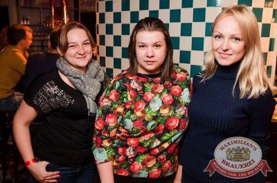 Linda, 13 сентября 2017 - Ресторан «Максимилианс» Екатеринбург - 14