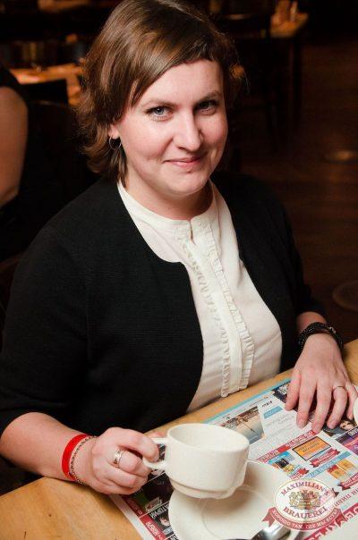 Linda, 13 сентября 2017 - Ресторан «Максимилианс» Екатеринбург - 20