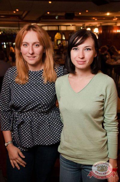 Linda, 13 сентября 2017 - Ресторан «Максимилианс» Екатеринбург - 26