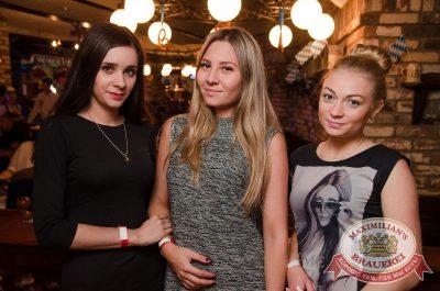 Linda, 13 сентября 2017 - Ресторан «Максимилианс» Екатеринбург - 28