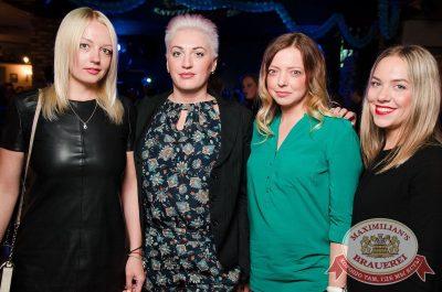 Linda, 13 сентября 2017 - Ресторан «Максимилианс» Екатеринбург - 34