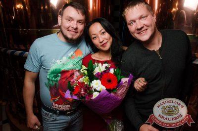 Linda, 13 сентября 2017 - Ресторан «Максимилианс» Екатеринбург - 35