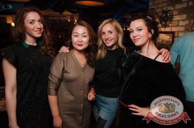 Linda, 13 сентября 2017 - Ресторан «Максимилианс» Екатеринбург - 37