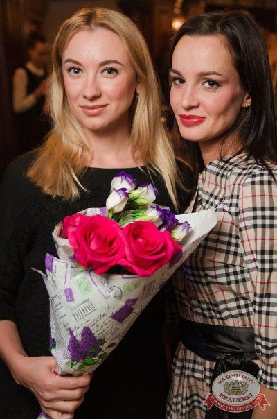 Linda, 13 сентября 2017 - Ресторан «Максимилианс» Екатеринбург - 40
