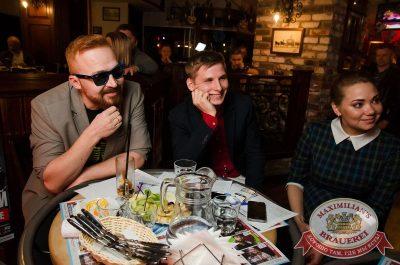 Конкурс «Maximilian's Band-2017», финал, 28 сентября 2017 - Ресторан «Максимилианс» Екатеринбург - 11