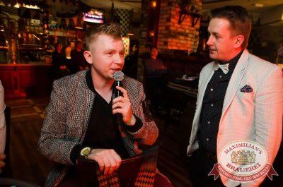 Конкурс «Maximilian's Band-2017», финал, 28 сентября 2017 - Ресторан «Максимилианс» Екатеринбург - 12