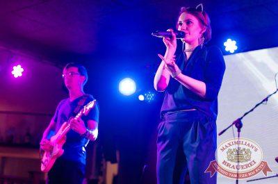 Конкурс «Maximilian's Band-2017», финал, 28 сентября 2017 - Ресторан «Максимилианс» Екатеринбург - 14