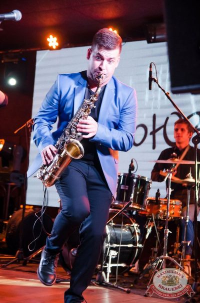 Конкурс «Maximilian's Band-2017», финал, 28 сентября 2017 - Ресторан «Максимилианс» Екатеринбург - 15
