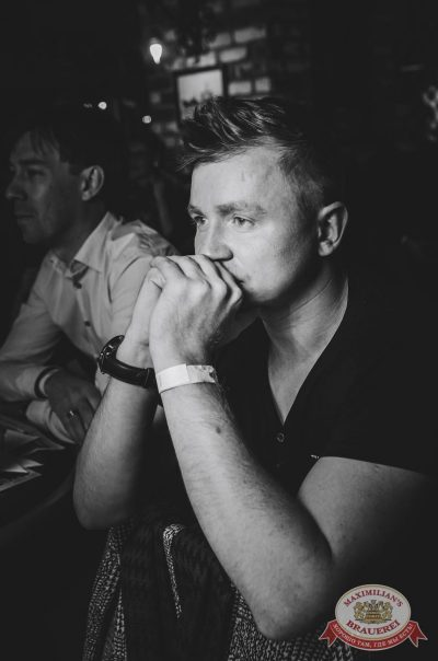 Конкурс «Maximilian's Band-2017», финал, 28 сентября 2017 - Ресторан «Максимилианс» Екатеринбург - 21