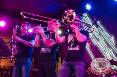 Конкурс «Maximilian's Band-2017», финал, 28 сентября 2017 - Ресторан «Максимилианс» Екатеринбург - 22