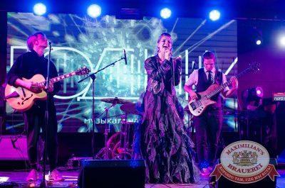 Конкурс «Maximilian's Band-2017», финал, 28 сентября 2017 - Ресторан «Максимилианс» Екатеринбург - 30