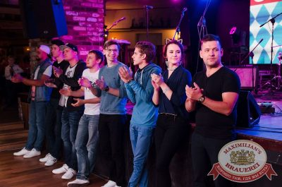 Конкурс «Maximilian's Band-2017», финал, 28 сентября 2017 - Ресторан «Максимилианс» Екатеринбург - 32