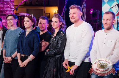 Конкурс «Maximilian's Band-2017», финал, 28 сентября 2017 - Ресторан «Максимилианс» Екатеринбург - 35