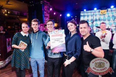 Конкурс «Maximilian's Band-2017», финал, 28 сентября 2017 - Ресторан «Максимилианс» Екатеринбург - 36