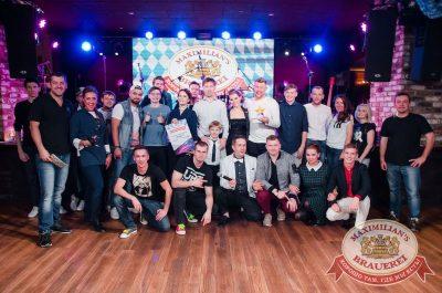 Конкурс «Maximilian's Band-2017», финал, 28 сентября 2017 - Ресторан «Максимилианс» Екатеринбург - 37