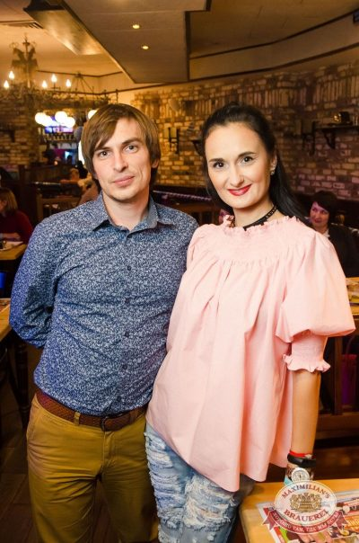 Конкурс «Maximilian's Band-2017», финал, 28 сентября 2017 - Ресторан «Максимилианс» Екатеринбург - 42
