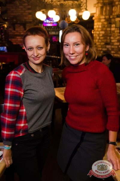Конкурс «Maximilian's Band-2017», финал, 28 сентября 2017 - Ресторан «Максимилианс» Екатеринбург - 44