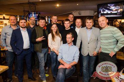 Конкурс «Maximilian's Band-2017», финал, 28 сентября 2017 - Ресторан «Максимилианс» Екатеринбург - 48